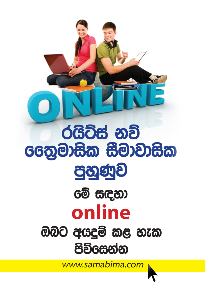 Intership Online