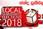 2018-Local-Government-Elections-Sri-Lanka